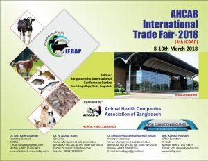 AHCAB_Bangladesh